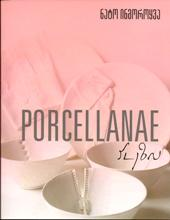 Porcellanae