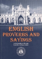 English Proverbs and Sayings