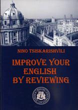 Improve your english by reviewing