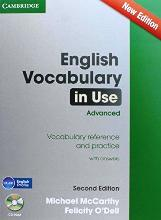 english vocabulary in use - advanced (second edition)