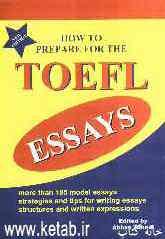 toefl essays