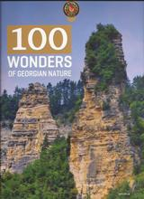 წიგნები საქართველოზე / Books about Georgia - Dvalashvili Giorgi - 100 Wonders of Georgian Nature