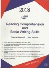 Reading comprehension and basic writing skills (2017)აიმც