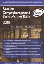 Reading comprehension and basic writing skills  2019 (აიმც)