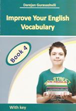 Improve yur English vocabulary #4