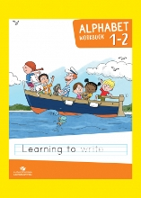 Alphabet workbook 1-2