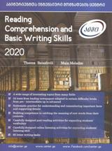 Reading comprehension and basic writing skills  2020 (აიმც)