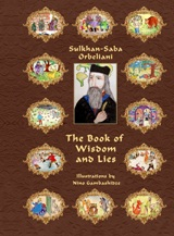 The book of Wisdom and Lies