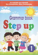 Step up - Grammar book #1