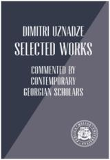 Selected Works - Dimitri Uznadze