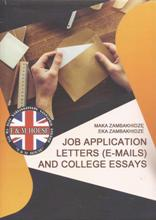 Job application letters (e-mails) and college essays