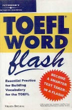 Peterson's Toefl word flash