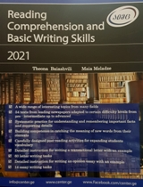 Reading comprehension and basic writing skills  2021 (აიმც)