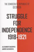 The Democratic Republic of Georgia / Struggle for Independence 1918-1921