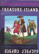 Treasure Island (Intermediate)