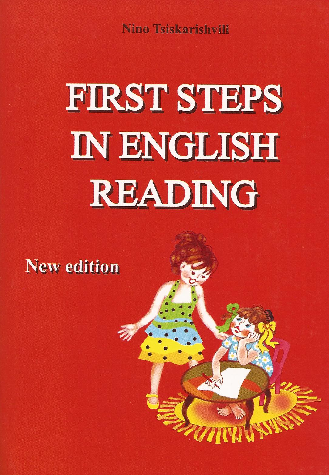 First Steps in English Reading (New Edition)