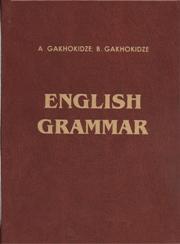 ინგლისური ენის გრამატიკა / English Grammar